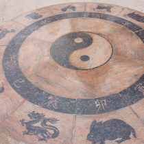 Le Yin et le Yang