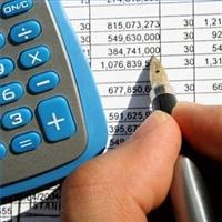 Les méthodes de valorisation (3) : la Valeur de la Capacité Bénéficiaire
