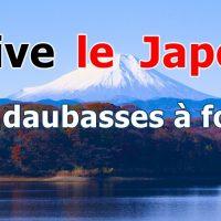 Le Japon : incontournable en 2019